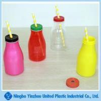 Buy cheap Customized 300ml plastic jar for milk and beverage drink from Wholesalers