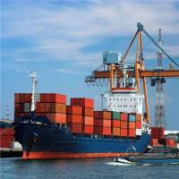 Buy cheap Shipping Cargo Insurance for Your Goods from Wholesalers