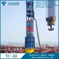 Buy cheap YC-40 Hydraulic Pile Driving Hammer from Wholesalers