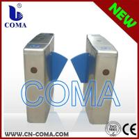 Buy cheap COMA tripod entrance full automatic turnstile mechanism gate from Wholesalers