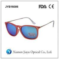 Buy cheap Fashion Design Sunglasses With Metal Arms from wholesalers