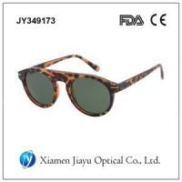 Buy cheap Vintage Inspired Classic Round Circle Sunglasses from wholesalers