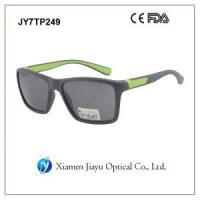 Buy cheap 100% UV Fashion Mne Sunglasses Wholesale from wholesalers