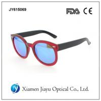 Buy cheap Fashion Women Round Sunglasses from wholesalers