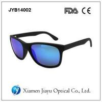 Buy cheap Blue Revo Lens Frogskins Polarized Sunglasses from wholesalers