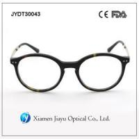 Buy cheap Classic Acetate Prescription Glasses from Wholesalers