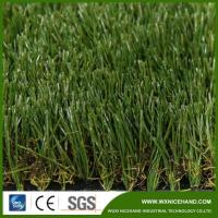 Buy cheap High Quality Anti UV Artificial Grass for Home Garden from Wholesalers
