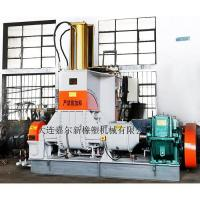 Buy cheap 75L New Type Rubber Plastic Internal Mixer Equipment from Wholesalers
