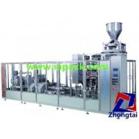 Buy cheap ZTV-500N Automatic Vacuum Packaging Machine from Wholesalers