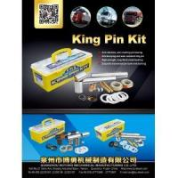 King Pin Kit for export