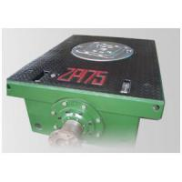 Buy cheap Rotary Table from wholesalers
