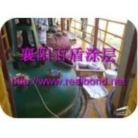 Buy cheap anti wearing resistant enamel repair putty epoxy compound from Wholesalers