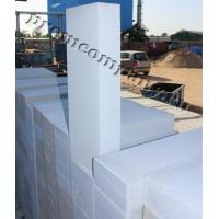 China Automatic line for autoclaved concrete production on sale