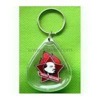China Water Drop Shaped Key Chain SKC-003 on sale