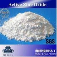 Buy cheap Active zinc oxide powder manufacturer lowest price from Wholesalers