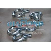Buy cheap DIN580 Eyebolt from Wholesalers