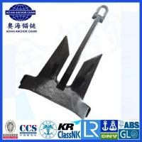 Buy cheap AC-14 HHP Anchor from Wholesalers