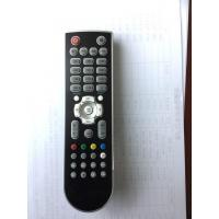 Buy cheap indonesia remote control new model from Wholesalers