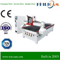 Buy cheap PHILICAM Auto Tool Changer cnc router FLDM1325C from Wholesalers