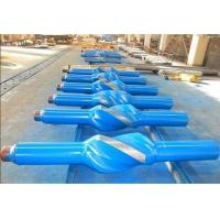 Buy cheap Integral spiral stabilizer from Wholesalers