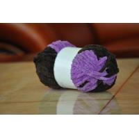 Buy cheap Fancy yarn for knitting scarf from Wholesalers
