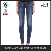Buy cheap Europe style plain skinny jeans for women from Wholesalers