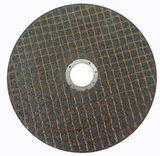Buy cheap Cutting Disc 1mm from Wholesalers