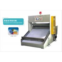 Buy cheap Computer drive setlength slitter-Auxiliary-Designer Machinery- Powered by ASPCMS V2 from Wholesalers