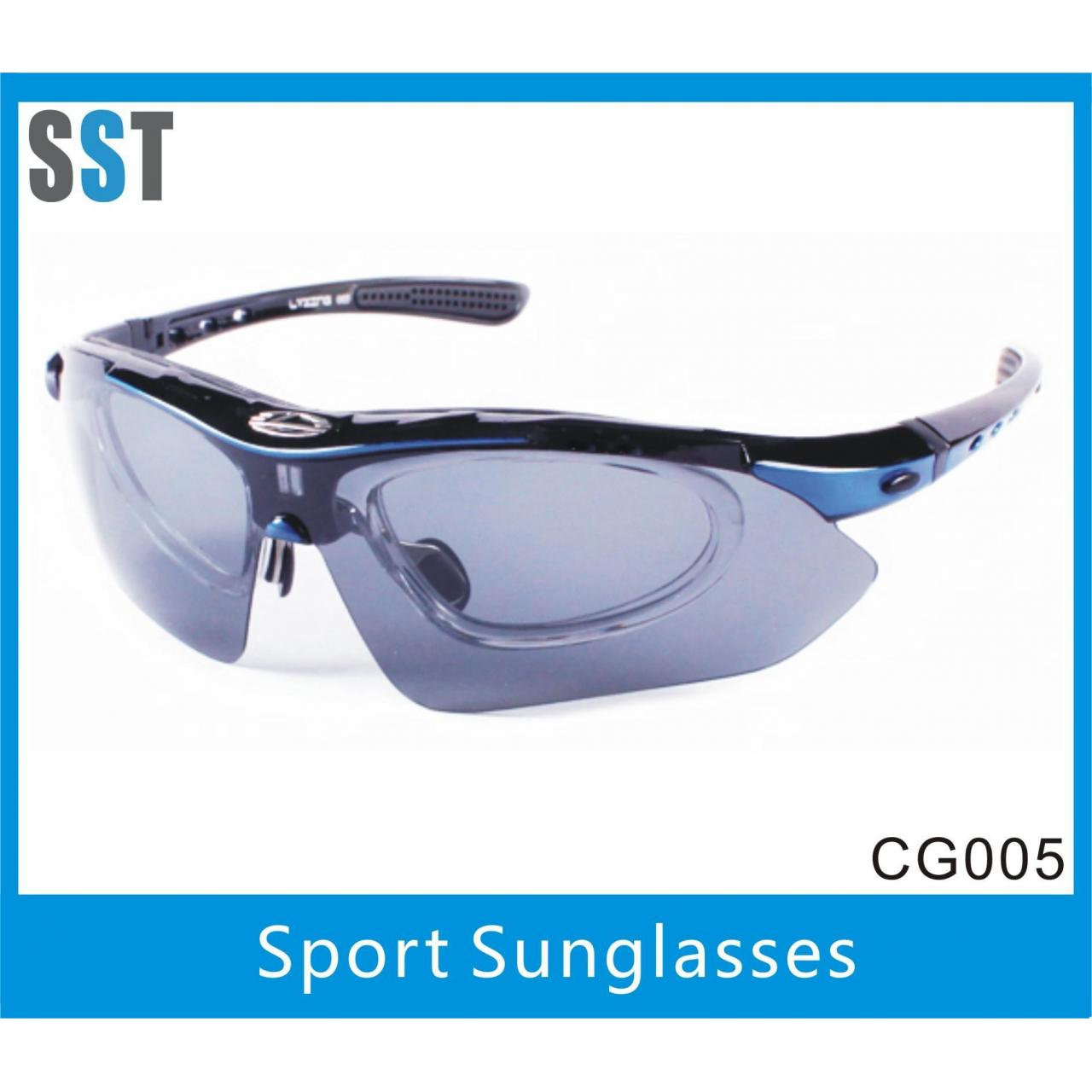 Buy cheap Best Cycling Glasses/ Popular OEM Sports Sunglasses from wholesalers