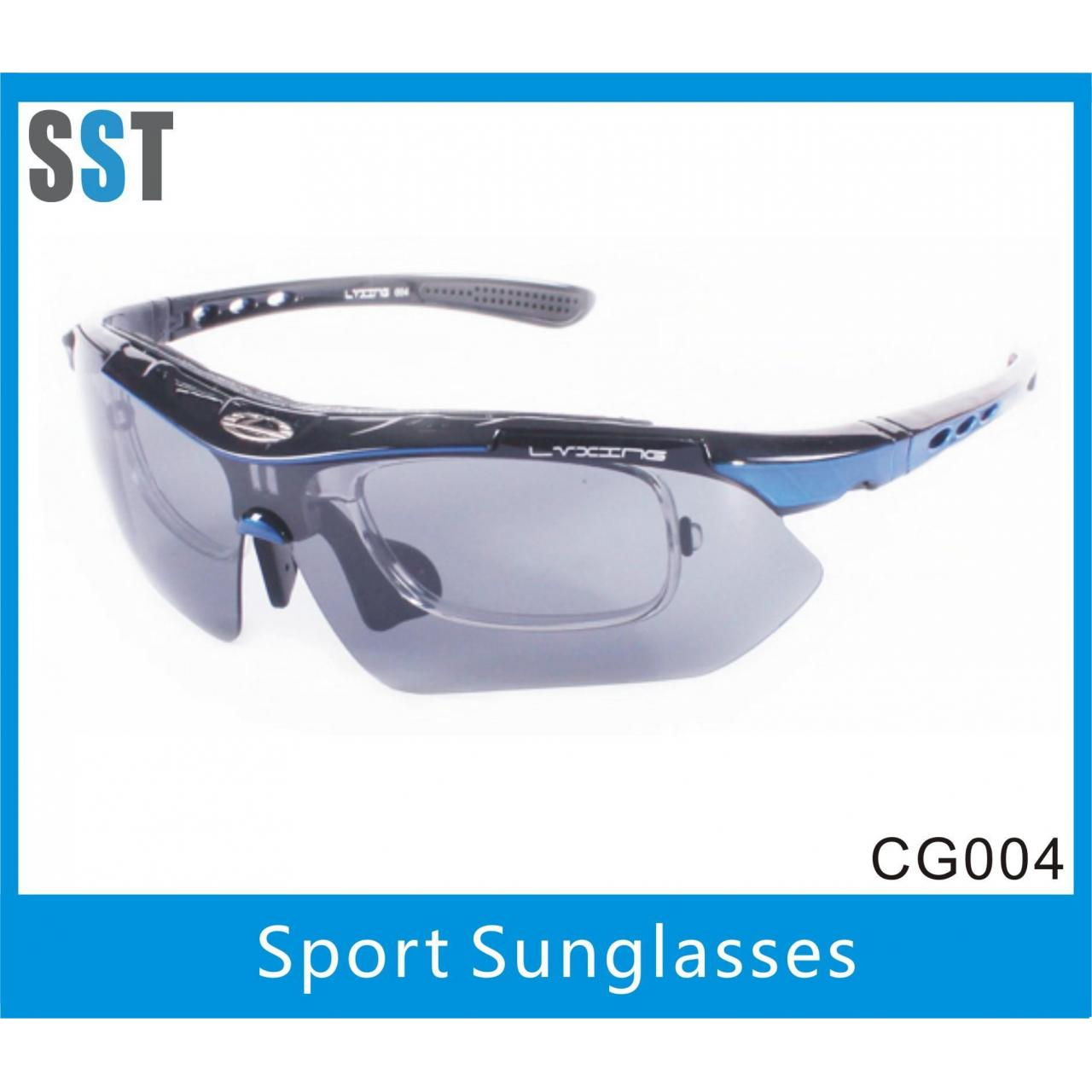 Buy cheap Prescription Cycling Glasses/ Sport Sunglasses UV400 from wholesalers