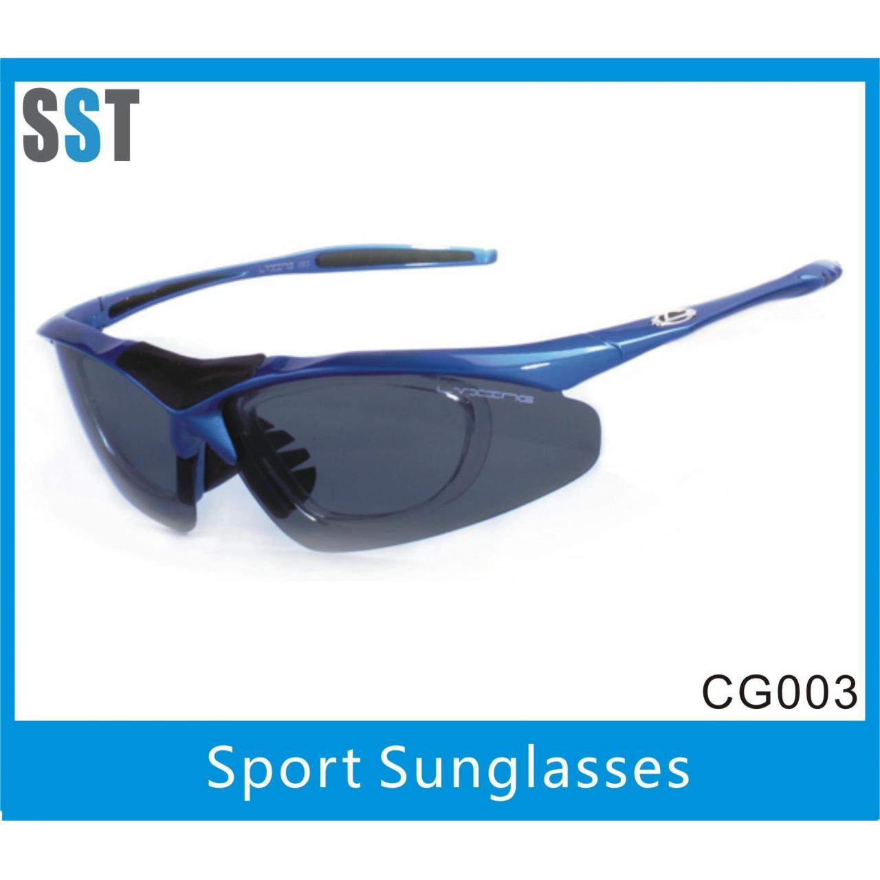 Buy cheap Cycling Sunglasses/ Summer Sunglasses UV400 Protection from wholesalers