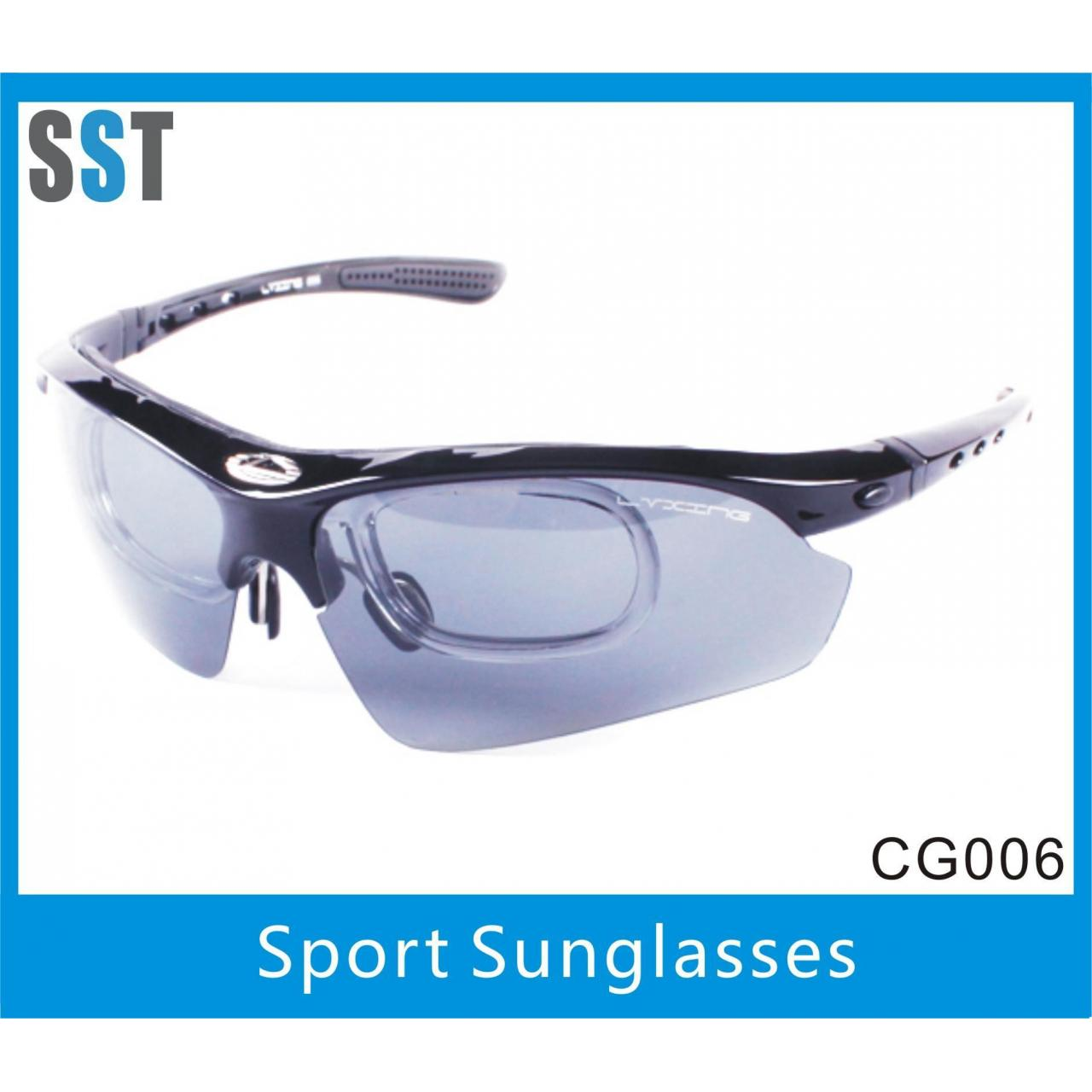 Buy cheap Cycle Sunglasses/ Promotion Logo Custom Glasses from wholesalers