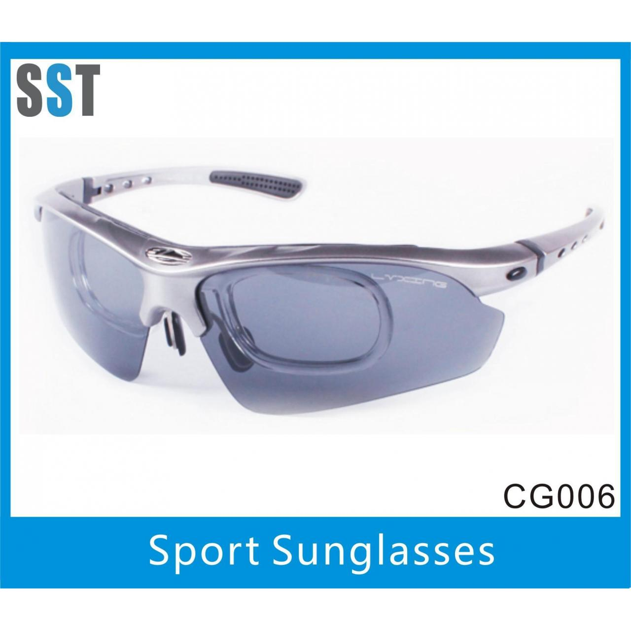 Buy cheap Bicycle Glasses/ UV400 Protection Sunglasses Logo Custom Made from wholesalers
