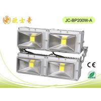 Buy cheap NEW COB LED 200W floodlight from Wholesalers