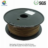 Buy cheap Red copper metal filament 1.75/3.0mm from Wholesalers