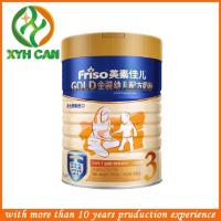 Buy cheap milk powder tin cans wholesale from Wholesalers