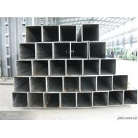 Buy cheap SQUARE HOLLOW SECTIONS from Wholesalers