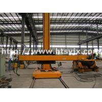 Buy cheap column and boom from Wholesalers