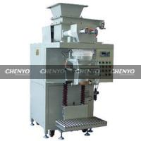 Buy cheap Open bag packaging machine from Wholesalers