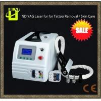 Buy cheap E light , yag laser from Wholesalers