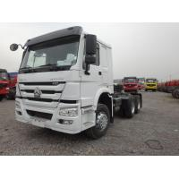 Buy cheap Product: howo tractor truck from Wholesalers