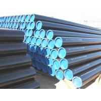 Buy cheap steel pipe 12 inch galvanized seamless steel pipe from Wholesalers