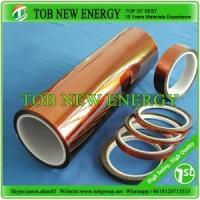 Buy cheap 10mm Width KAPTON TAPE from Wholesalers