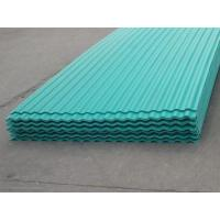 Buy cheap wave type 1100 from Wholesalers