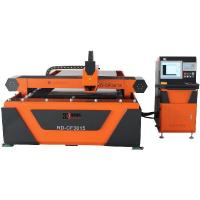 Buy cheap 500W Fiber Laser Cutting Machine from Wholesalers