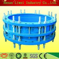 Buy cheap carbon steel dismantling joint from Wholesalers