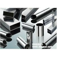 Buy cheap ASTM A511 seamless stainless steel mechanical tubing from Wholesalers