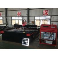 Buy cheap 500W fiber laser cutter from Wholesalers