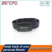 Buy cheap ANT+ Heart Rate Belt Monitor(HRM-2107B) from Wholesalers