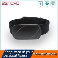 Buy cheap Bluetooth 4.0 Heart Rate Monitor Chest Strap(HRM-2108) from wholesalers